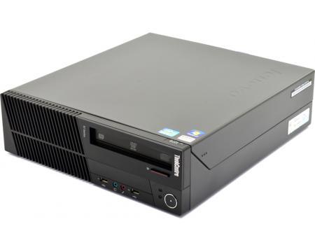 ordenadores baratos usados